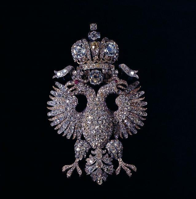 Osmanlı İmparatorluğu Hazinesi