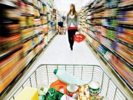 TUİK açıkladı: 2016 yılı enflasyon oranı belli oldu