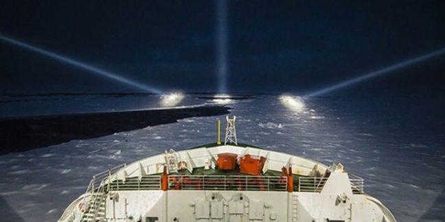 Antarktika'da kurulacak'Türkiye Bilimsel Araştırma Üssü' için ön fizibilite ekibi yola çıktı