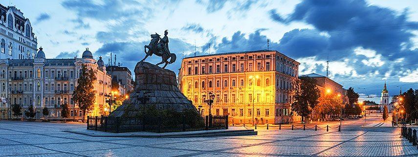 Kiev, Ukrayna 2020 yurt dışı tatil önerileri
