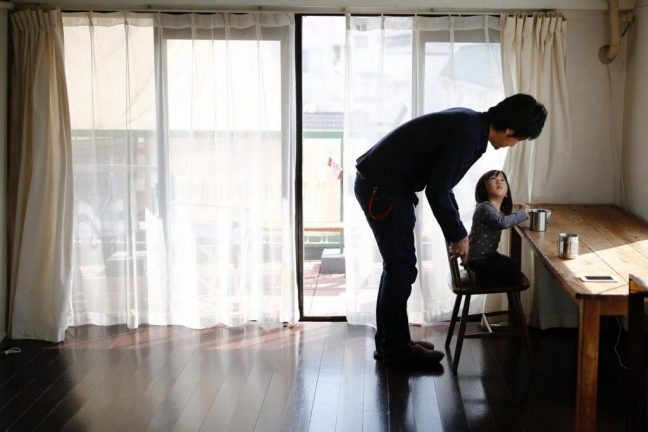 Japon minimalizmi