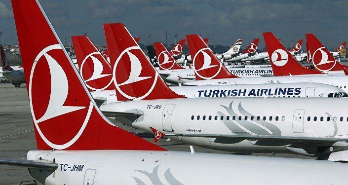 Cihaz yasağı Türk Hava Yolları (THY) tarafından doğrulandı