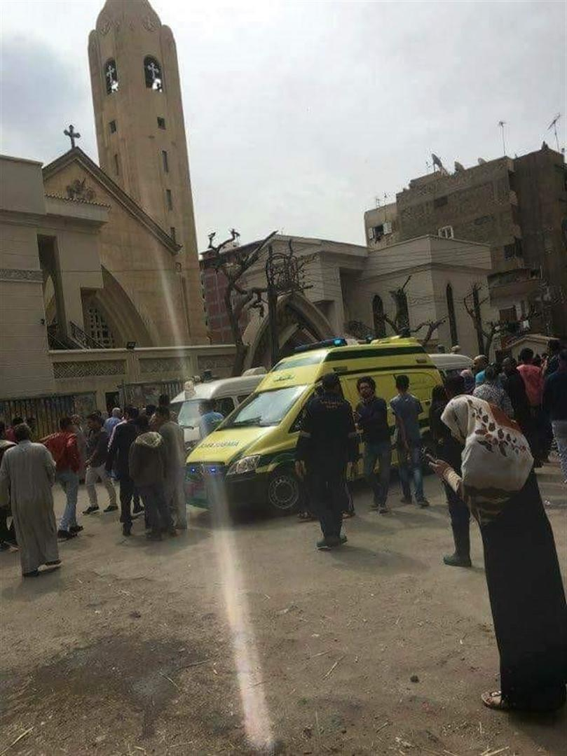 Mısır'da kiliseye terör saldırısı: 21 ölü, 50 yaralı tanta terör bomba patlama karakol
