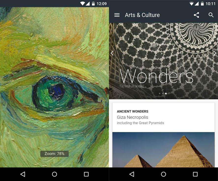 Google Arts & Culture özelliği ekranınızı müzeye çeviriyor!