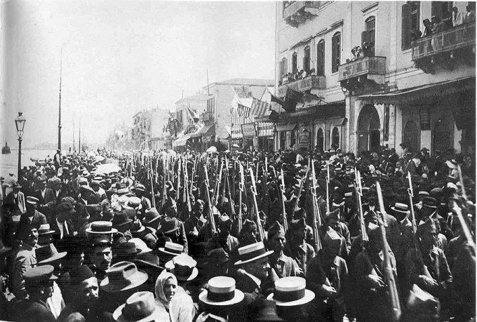 İzmir'in işgali