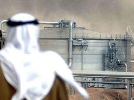 Katar sorununun petrol piyasaları üzerindeki etkileri nasıl olacak