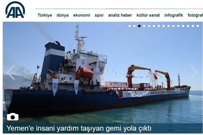 Devletin resmi haber ajansı olan Anadolu Ajansı, web sitesinde Adalet Yürüyüşü'ne veya Adalet Mitingi'ne hiç yer vermedi.