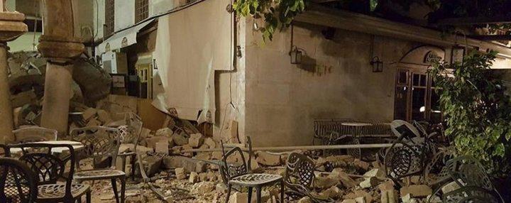 kos istanköy deprem bodrum gökova son durum