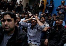 Yunanistan Kerbela'yı şok edici görüntülerle andı