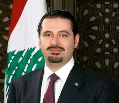 Saad el Hariri istifa lübnan