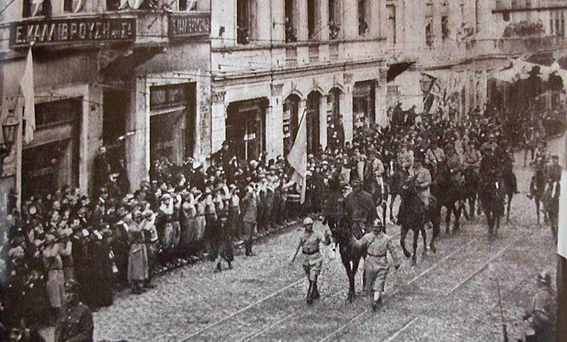 istanbul'un işgali kurtuluşu ingilizler