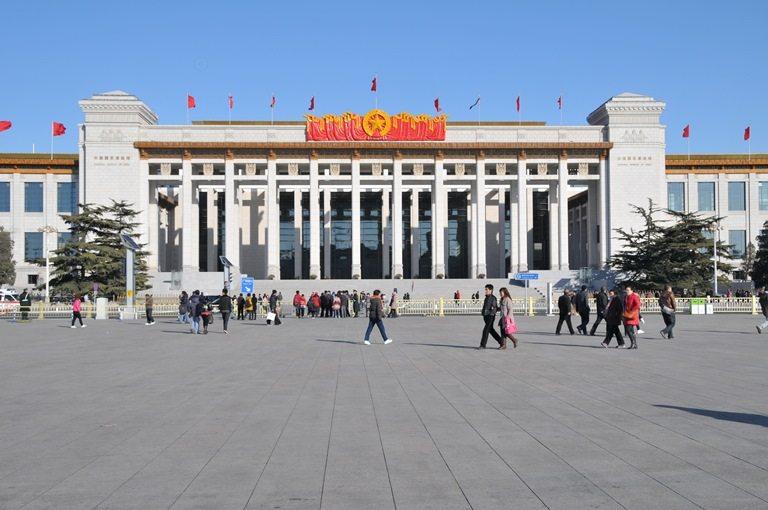 Çin Ulusal Müzesi, Pekin, Çin