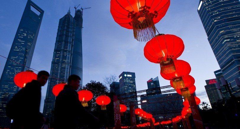 çin ekonomi şi cinping xi jinping china economy