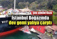 Video: İstanbul Boğazı gemi yalıya çarptı