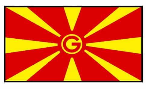 Güneşspor Logosu
