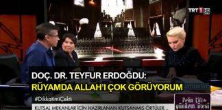 CHP Atila Sertel: Bu cambazları TRT kim çıkarıyor? teyfur erdoğdu rüyamda allahı çok görüyorum