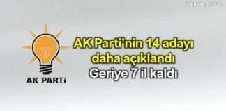 ak parti 31 mart 2019 il şehir belediye başkan adayları liste