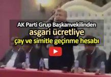 AK Parti grup başkanvekili Akbaşoğlu: Asgari ücretli günde 3 öğün simit yerse 1120 TL cebine kalır
