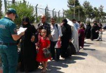 ramazan Bayramı ülkesinde geçiren 6500 Suriyeli Türkiye ye döndü