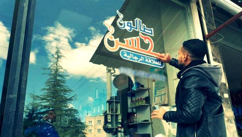 Suriyeliler İstanbul da ayda 50 şirket kuruyor