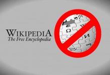 AİHM, Wikipedia yasağı konusunda Türkiye ye süre verdi