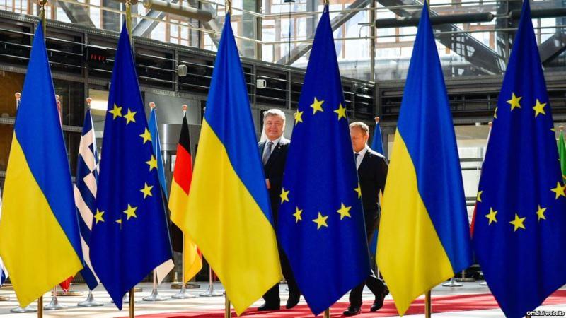ukraine european union relations avrupa birliği ilişkileri