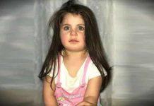 4 yaşındaki Leyla nın ailesi katillerden şikayetçi olmadı!