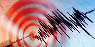 AFAD ve iBB Gece 4 te deprem olacak söylentisine uyarı