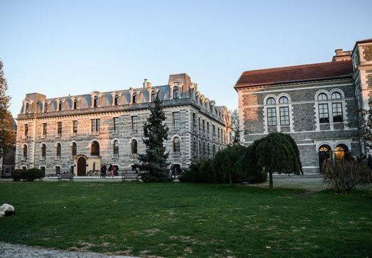YÖK performansı en yüksek üniversiteleri açıkladı
