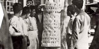 Harf Devrimi osmanlıca türkçe alfabe elifba