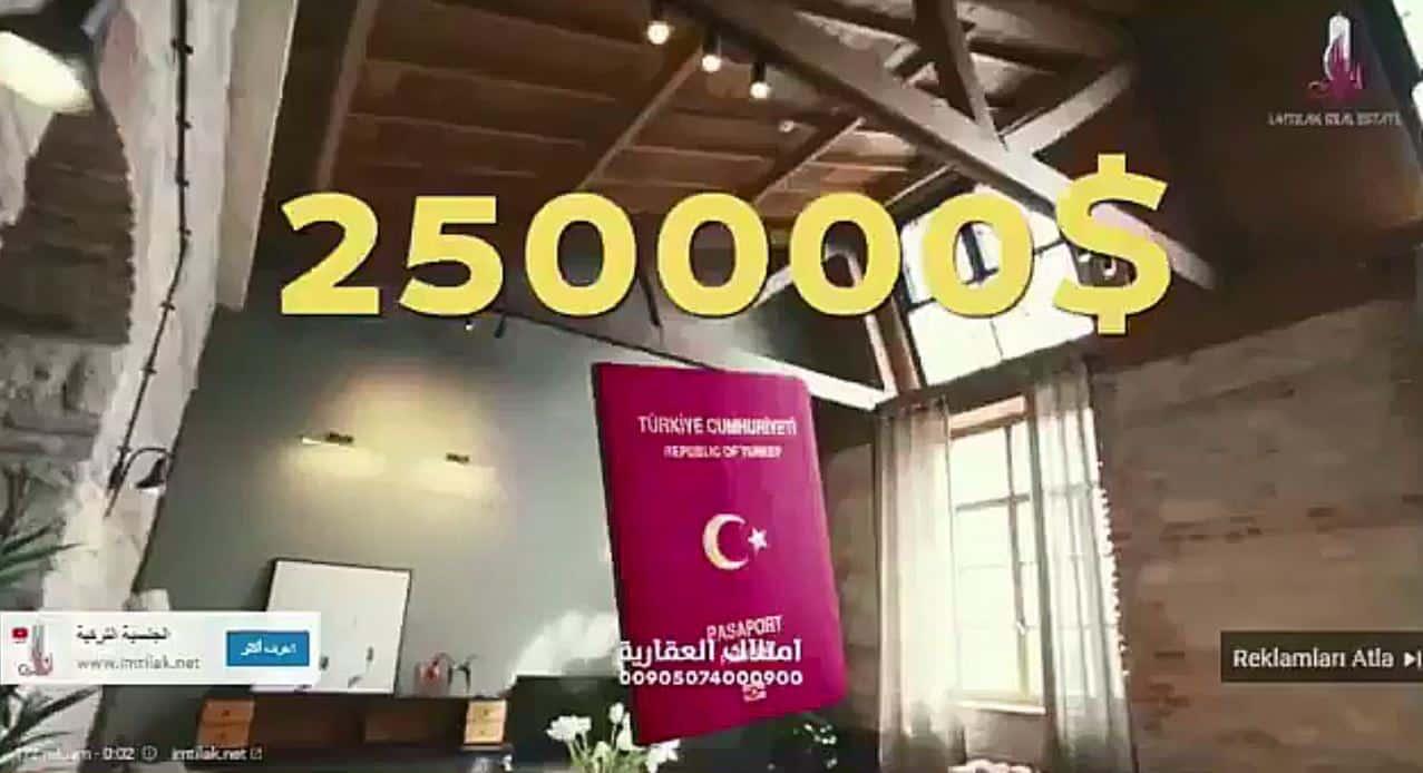 Arap ülkelerinde yayınlanan reklamda Türkiye Cumhuriyeti pasaportunun üstünde 250 bin Dolar ibaresi dikkat çekiyor.