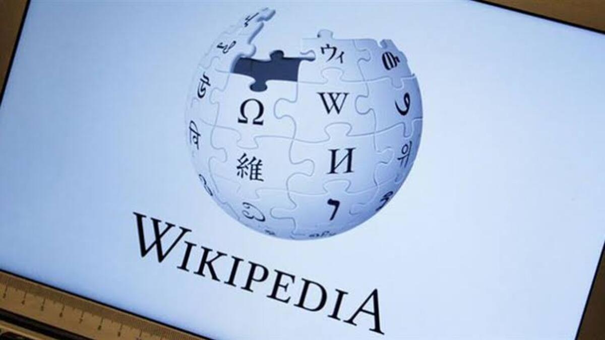 Wikipedia erişime açılıyor: AYM gerekçeli kararı yayınladı