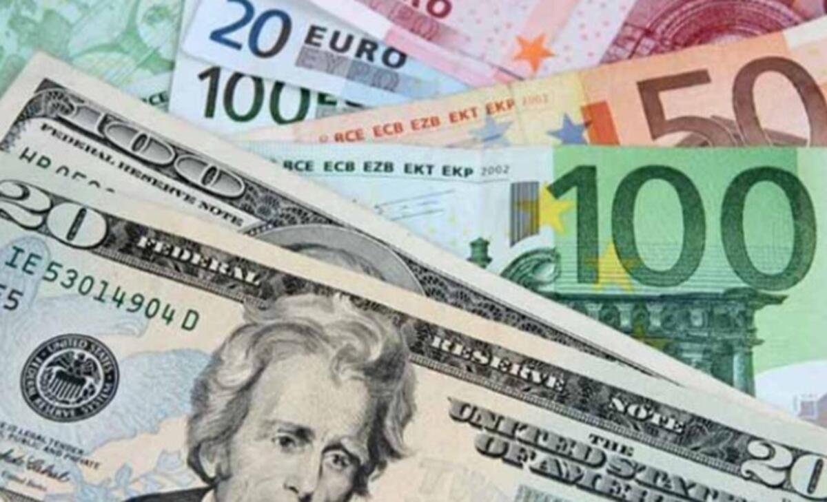 Dolar/TL kuru 7.16'yı, Euro/TL ise 7,73 seviyesini geçti!