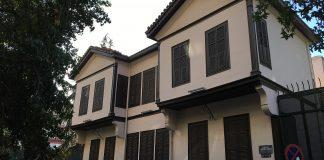 Atatürkün doğduğu ev