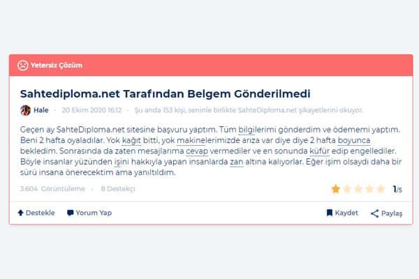 sahtediploma.net